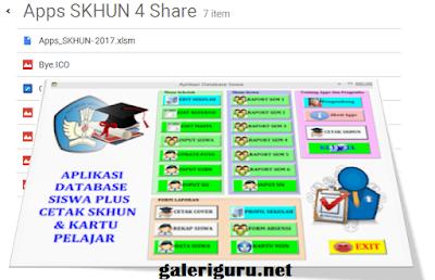 Download Aplikasi Cetak SKHUN Terbaru Tahun Ajaran 2016/2017