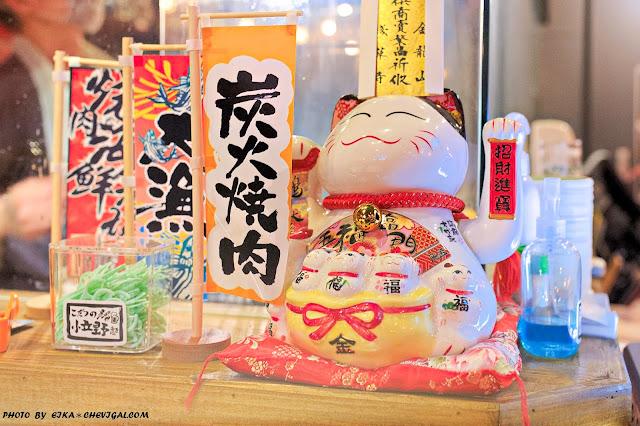MG 9489 - 熱血採訪│小立野串燒酒場忠明店,台中最嗨最歡樂的居酒屋,超過百種串燒飲品任你選!