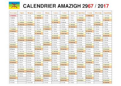 Calendrier Berbère ou Calendrier Amazigh 2967 / 2017 (Berber Calendar) Tafada Umaziɣ n 2967 / 2017