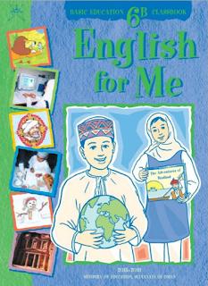 كتاب التجويد للصف السادس دليل المعلم