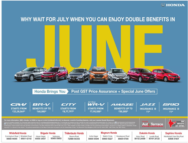 Honda cars amazing offers | June 2017 discounts and benefits