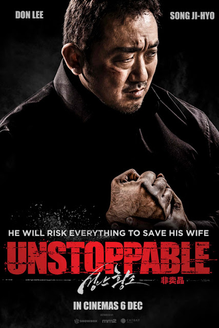 Film Unstoppable (2018)