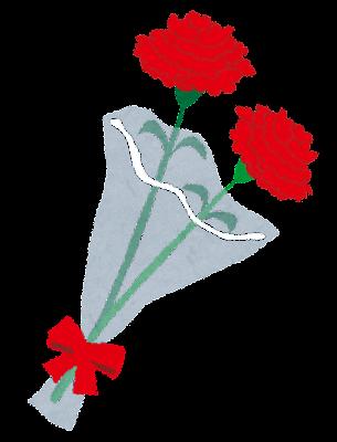 母の日のイラスト「カーネーションの花束」