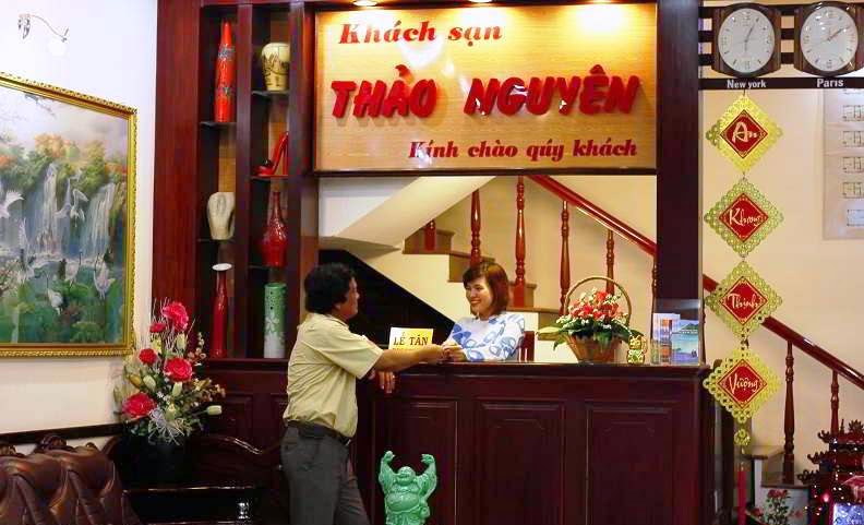 KHACH SAN THAO NGUYEN YEN MINH HA GIANG