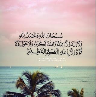 صور خلفيات دينيه معبره 2019 اجمل الصور الاسلامية المعبرة 189aea74c53677531224
