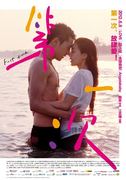 Xem Phim Lần Đầu Tiên 2012