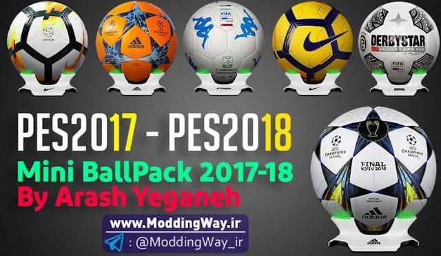 Ballpack Season 2017-18 PES 2018