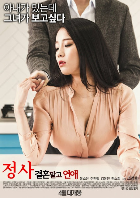 Sex A Relationship and Not Marriage (2016) 720p HDRip - Film Panas