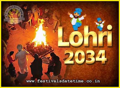 2034 Lohri Festival Date & Time, 2034 Lohri Calendar