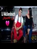 Ihab Amir 2018 Lima3ndouch