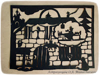 """силуэтная иллюстрация, Пратчетт, """"Ведьмы за границей"""", матушка Ветровоск, Нянюшка Ягг, Маграт Чесногк"""