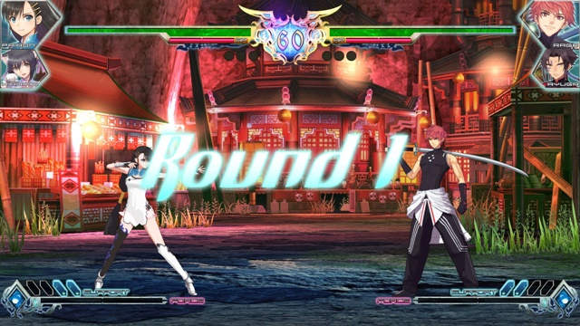 Blade Arcus from Shining: Battle Arena PC Full