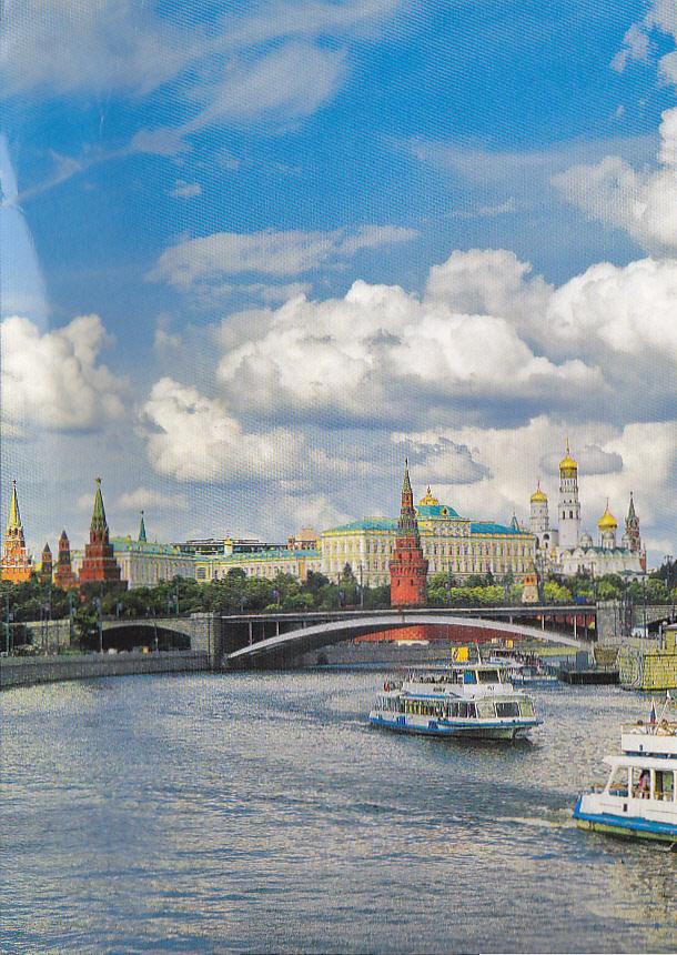 Моя, вид кремля открытка