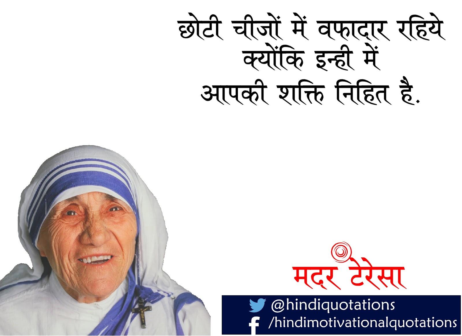 Hindi Motivational Quotes Hindi Motivational Quotes हनद