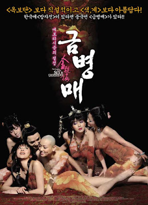 The Forbidden Legend Sex and Chopsticks Part I (2008) บทรักอมตะ ภาค1