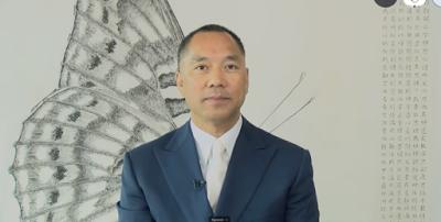 文字版:郭文贵接受《楚门看世界》采访2019年1月12日