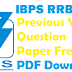 IBPS RRB Officer Scale 1(PO) Previous Year Question Paper PDF | Free Download
