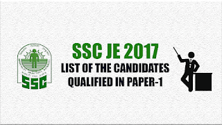 SSC JE 2017 | List of Qualified Candidate in Tier 1 examination