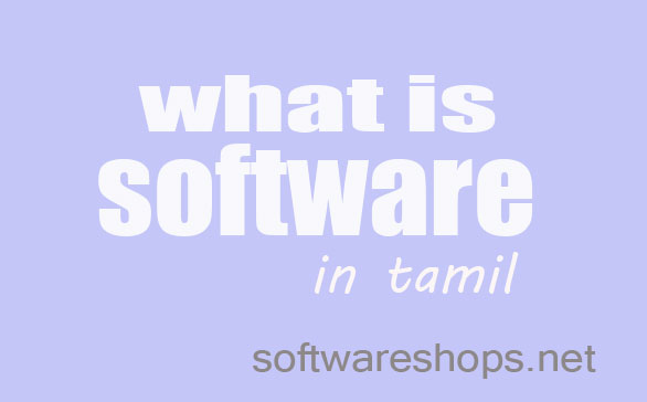 what is software in tamil
