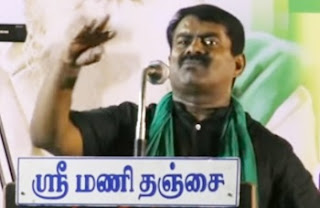 Seeman Speech 01-01-2017