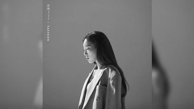 Lirik Lagu Taeyeon - Blue dan Terjemahannya