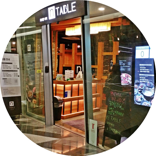 nTable is under 놀부(Nolboo) group | www.meheartseoul.blogspot.sg