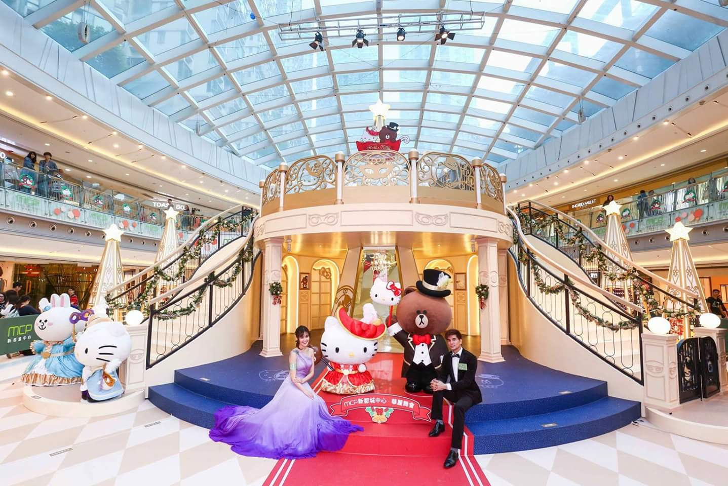 Hello Kitty x LINE Friends Christmas Masquerade