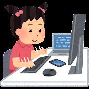 コンピューターを使いこなす子供のイラスト