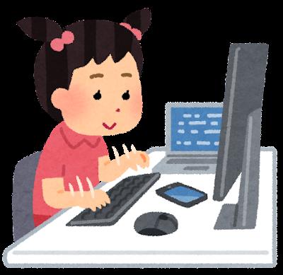コンピューターを使いこなす女の子のイラスト
