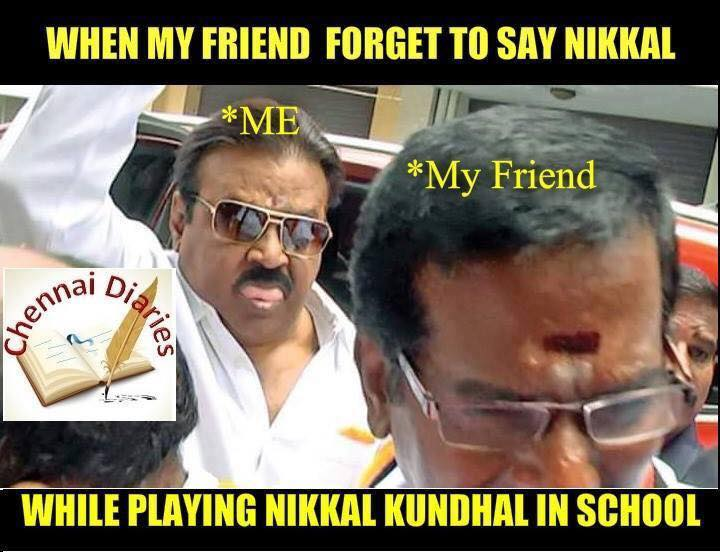 Funniest Meme Pictures Ever : Vijayakanth funny meme collection part 2 tamil meme collections