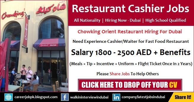 Restaurant Cashier cum Waiter Latest Jobs in Dubai