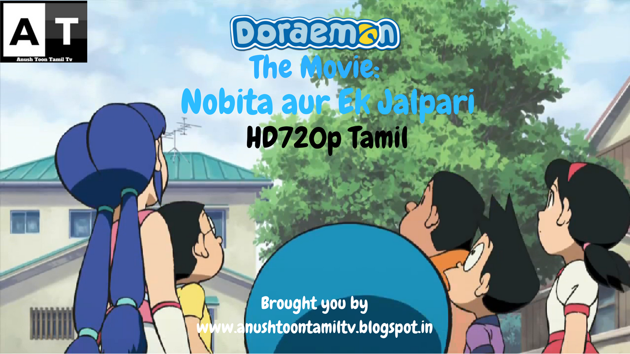 the mermaid tamil dubbed full movie hd download