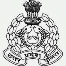 UP Police Computer Operator Syllabus 2014| UP Police