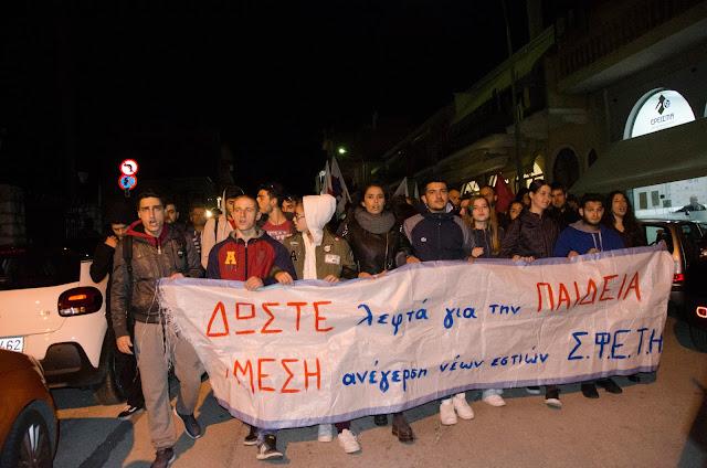 Ήπειρος: Μέτωπο Αγώνα Σπουδαστών - Μετά Το Δυναμικό Χθεσινό Συλλαλητήριο ...Αγωνιστικό Ραντεβού Στις 7 Νοέμβρη