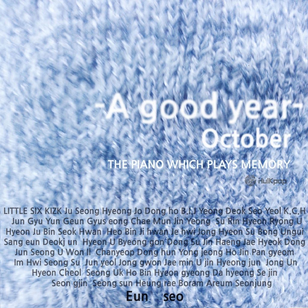 October – A Good Year