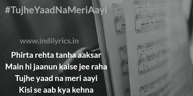 Tujhe Yaad Na Meri Aayi | broken heart quotes | Rahul Jain