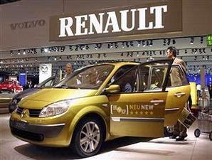 10 Pabrik Mobil Terbesar di Dunia