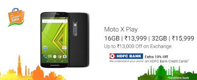 Flipkart Freedom Sale 10-12 August: Amazing Offers Get 80