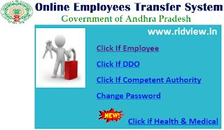 AP Online Employees Transfer System Online Application