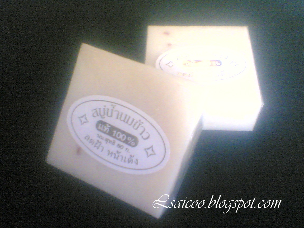L Side K Brothers Rice Milk Soap