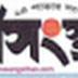karmasandhan paper in bengali today   Karmasangsthan pdf this week  karmasandhan bengali news paper