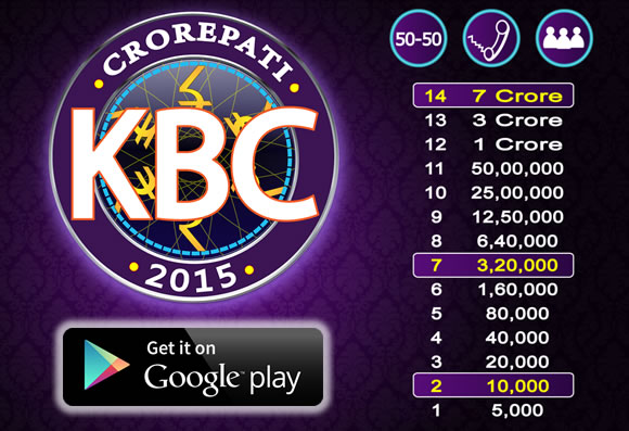 kbc lucky draw winners of 2017