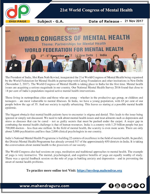 DP | IBPS PO Mains Special : 21st World Congress Of Mental Health | 21 - 11 - 2017