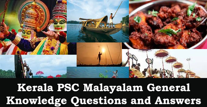 Kerala psc download 100 malayalam gk questions and answers kerala psc download 100 malayalam gk questions and answers forumfinder Image collections