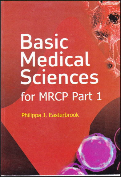 Basic medical sciences and dissertation