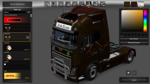 Metallic Imbull Skin for Volvo 2012 & 2013