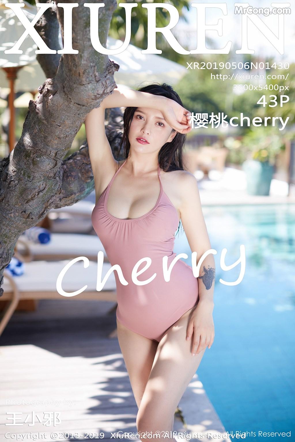 XIUREN No.1430: Cherry (樱桃) (44 pictures)