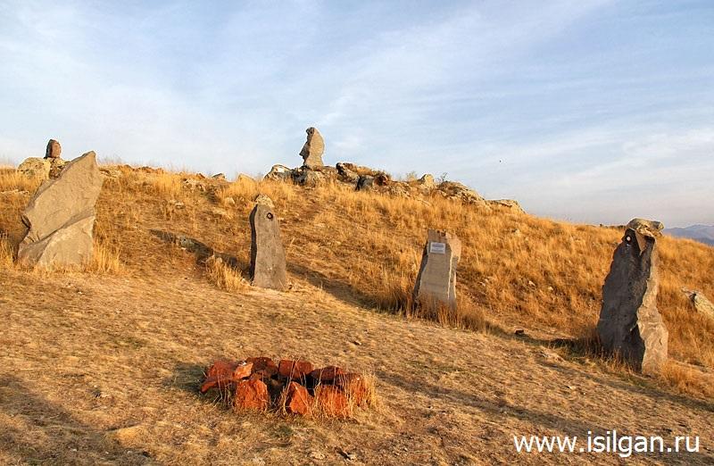 Мегалитический памятник (Зорац Карер). Армения