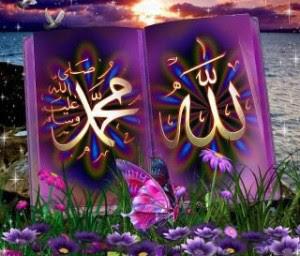 pin allah muhammad name - photo #10
