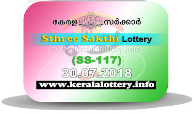 "KeralaLottery.info, ""kerala lottery result 31.7.2018 sthree sakthi ss 117"" 31th july 2018 result, kerala lottery, kl result,  yesterday lottery results, lotteries results, keralalotteries, kerala lottery, keralalotteryresult, kerala lottery result, kerala lottery result live, kerala lottery today, kerala lottery result today, kerala lottery results today, today kerala lottery result, 31 07 2018, 31.07.2018, kerala lottery result 31-07-2018, sthree sakthi lottery results, kerala lottery result today sthree sakthi, sthree sakthi lottery result, kerala lottery result sthree sakthi today, kerala lottery sthree sakthi today result, sthree sakthi kerala lottery result, sthree sakthi lottery ss 117 results 31-7-2018, sthree sakthi lottery ss 117, live sthree sakthi lottery ss-117, sthree sakthi lottery, 31/7/2018 kerala lottery today result sthree sakthi, 31/07/2018 sthree sakthi lottery ss-117, today sthree sakthi lottery result, sthree sakthi lottery today result, sthree sakthi lottery results today, today kerala lottery result sthree sakthi, kerala lottery results today sthree sakthi, sthree sakthi lottery today, today lottery result sthree sakthi, sthree sakthi lottery result today, kerala lottery result live, kerala lottery bumper result, kerala lottery result yesterday, kerala lottery result today, kerala online lottery results, kerala lottery draw, kerala lottery results, kerala state lottery today, kerala lottare, kerala lottery result, lottery today, kerala lottery today draw result"